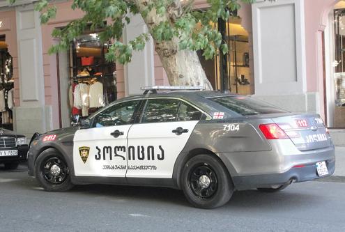 Gori Police