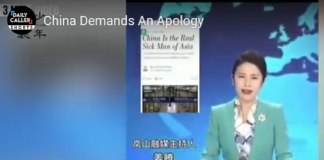 SATIRE: Former President Barack Obama to lead US Apology Delegation to China